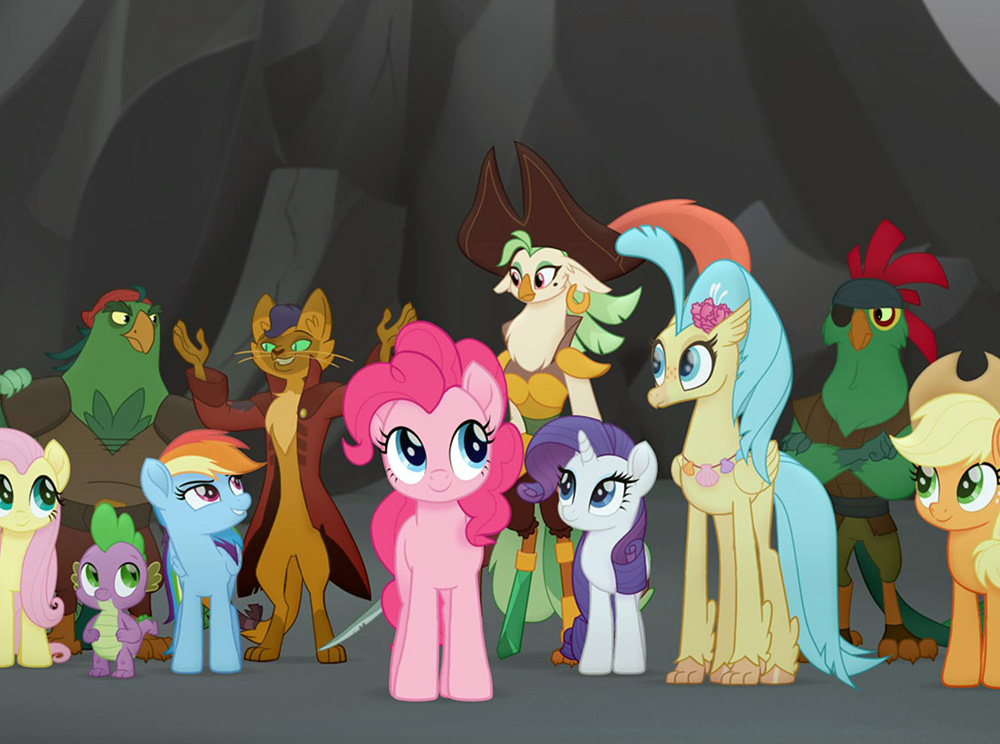 My Little Pony: The Movie givewaway
