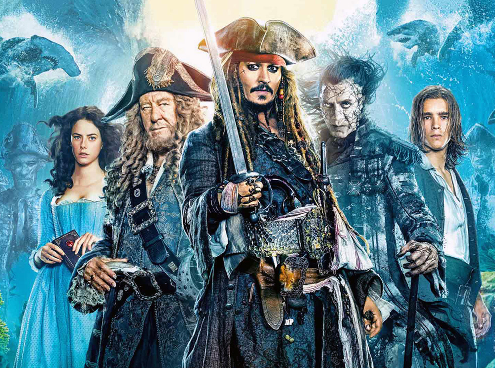 Pirates of the Caribbean: Dead Men Tell No Tales Giveaway